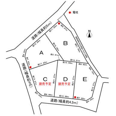 13571、13572、13573 可児市平貝戸A、B、E