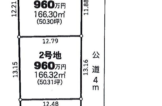 13398、13399、13400 可児市川合①②③