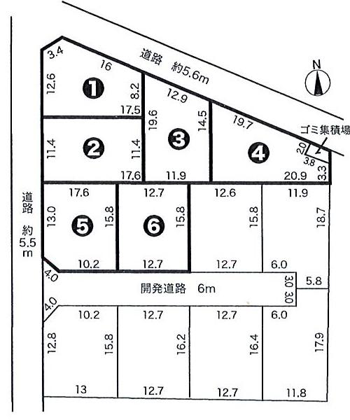 ①②建築条件のない売地 ③④⑤⑥新築分譲住宅