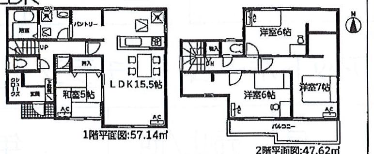 42689 美濃加茂市加茂川町2丁目 ①