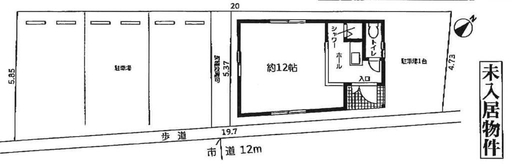 4台駐車スペースあり(1部4t車も可)