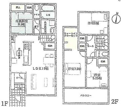 42857 可児市土田冨士ノ井②